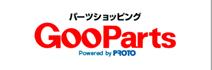 goo_logo